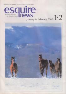 esquire_news_cover