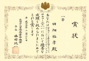 diploma_01
